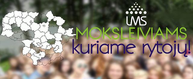 2018-09-17 Mokinių savivaldų forume 2018